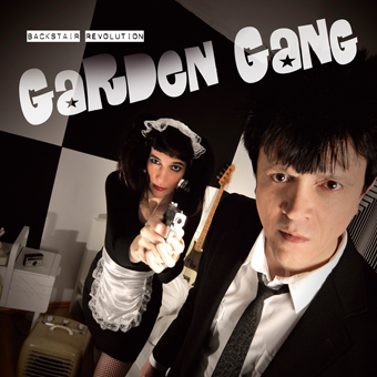 Backstair Revolution by Garden Gang