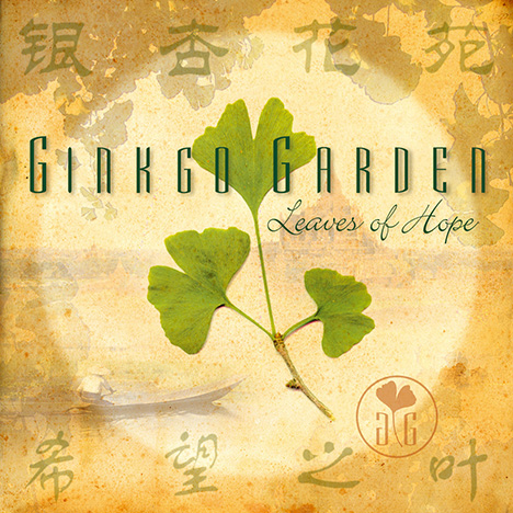 Ginkgo Garden - Leaves Of Hope