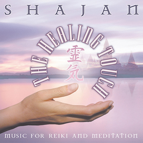 The Healing Touch by Shajan