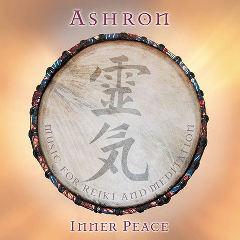 Inner Peace by Ashron